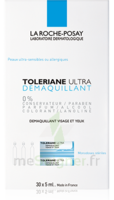 Toleriane Solution démaquillante yeux 30 Unidoses/5ml à GUJAN-MESTRAS